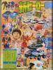2000-03-012.jpg