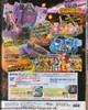 2000-03-015.jpg