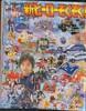 2000-04-004.jpg