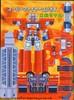 2000-05-003.jpg