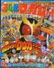 2000-06-001.jpg