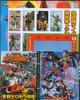 2000-06-003.jpg