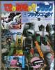 2000-07-006.jpg