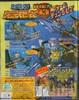 2000-07-014.jpg