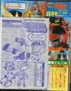 2000-07-017.jpg