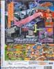 2000-08-002.jpg