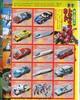 2000-08-003.jpg