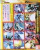 2000-08-006.jpg