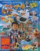 2000-10-013.jpg