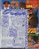 2000-11-011.jpg