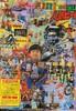 2000-12-003.jpg