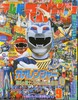 2001-09-001.jpg