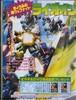 2001-09-004.jpg
