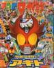 2001-10-001.jpg