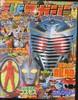 2002-02-001.jpg
