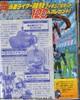 2002-05-005.jpg