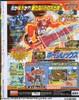 2002-07-002.jpg