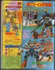 2002-07-004.jpg