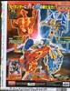 2002-10-002.jpg