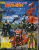 2002-11-004.jpg