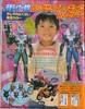 2002-11-006.jpg