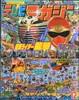 2002-12-001.jpg