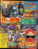 2002-12-010.jpg