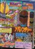 2003-02-010.jpg