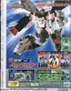 2003-07-002.jpg