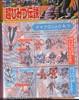 2003-07-015.jpg
