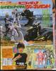 2003-07-017.jpg