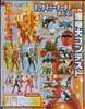2003-10-011.jpg