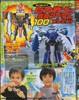 2003-10-012.jpg