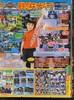 2003-10-016.jpg