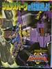 2005-01-004.jpg
