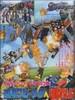 2005-03-003.jpg