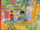 2005-09-002.jpg