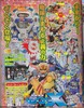 tv-magazine-17.jpg