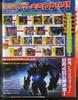 2007-04-004.jpg