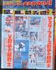 2007-04-010.jpg