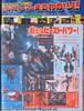 2007-04-014.jpg