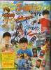 2007-06-003.jpg