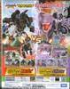 2007-11-003.jpg