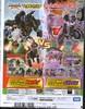 2007-12-002.jpg