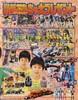 2008-06-006.jpg
