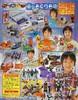 2008-07-003.jpg