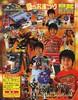 2008-08-005.jpg