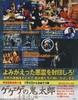 2008-08-008.jpg