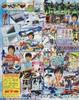 2008-09-003.jpg