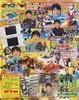 2009-02-003.jpg